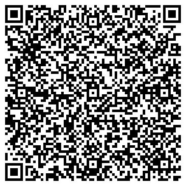 QR-код с контактной информацией организации Безопасность Профи, ООО