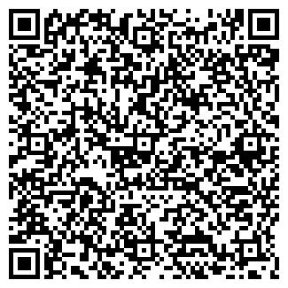 QR-код с контактной информацией организации Элита-сервис, ЧП