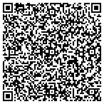 QR-код с контактной информацией организации Центр Сервиса и аутсорсинга, ООО