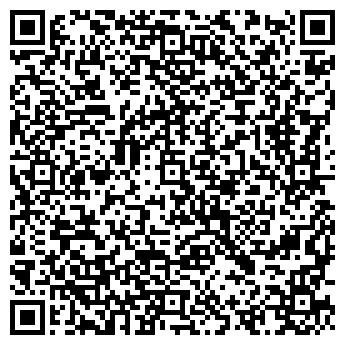 QR-код с контактной информацией организации ВТВ-Гранд, ООО
