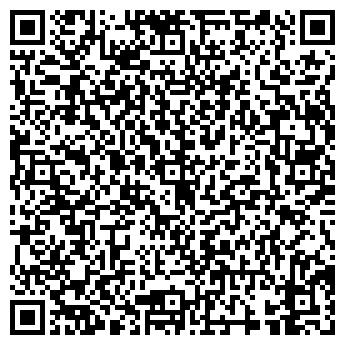 QR-код с контактной информацией организации Амик, ООО
