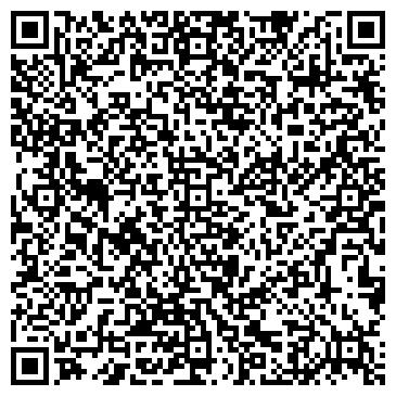 QR-код с контактной информацией организации Универсальный оператор связи 5G, ООО