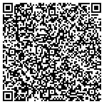QR-код с контактной информацией организации Алтерсайн, ООО (AlterSign)