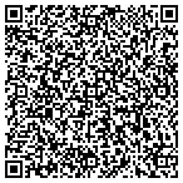 QR-код с контактной информацией организации Фотостудия SO Photo!, ООО