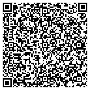 QR-код с контактной информацией организации Артдим, ООО