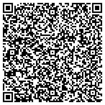 QR-код с контактной информацией организации Спейс Ай Ти(Space IT), ООО