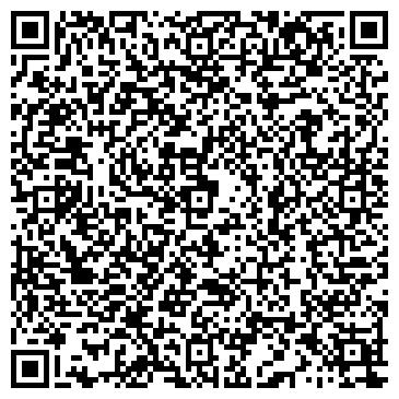 QR-код с контактной информацией организации Строительные Технологии, ООО