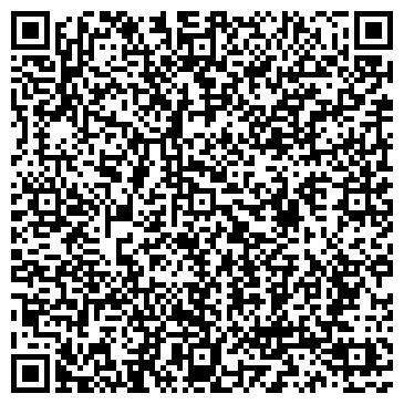 QR-код с контактной информацией организации Компьютерный сервис, ЧП