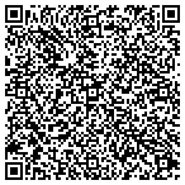 QR-код с контактной информацией организации Вестрон (Westron), ООО