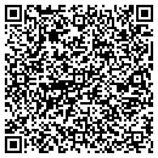 QR-код с контактной информацией организации ГКС, ЧП