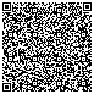 QR-код с контактной информацией организации Асигн, Компания (Asign)