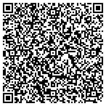 QR-код с контактной информацией организации BonBon Hotel, ООО