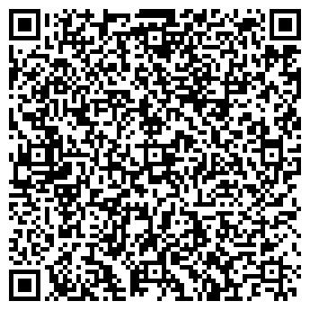 QR-код с контактной информацией организации Серверы, ООО (SERVERI)
