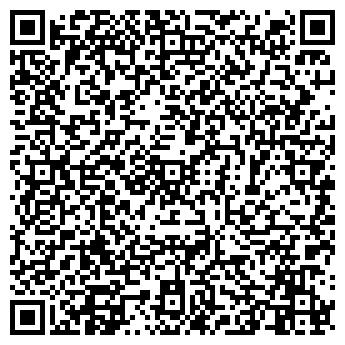 QR-код с контактной информацией организации Прана-я, ООО