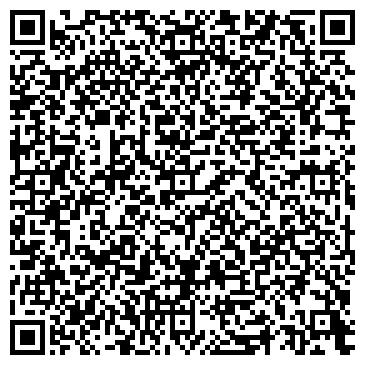 QR-код с контактной информацией организации Микросистема, ПАО