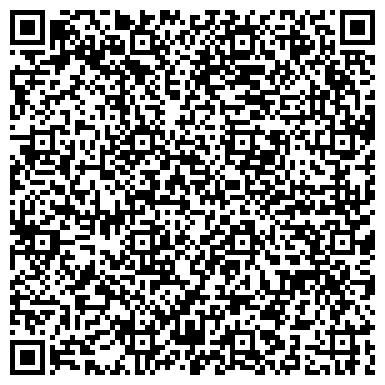 QR-код с контактной информацией организации Торгово-монтажный центр Аспект плюс, ЧП