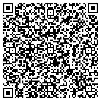 QR-код с контактной информацией организации ДАТ, ЧП