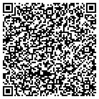 QR-код с контактной информацией организации КомСервис, СПД