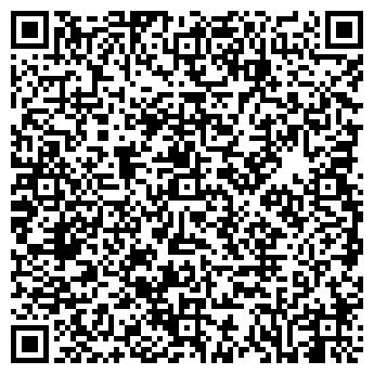 QR-код с контактной информацией организации Лин ТД, ООО