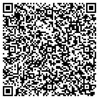 QR-код с контактной информацией организации Корбина ИСП, ООО