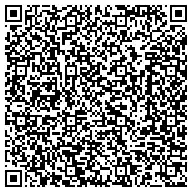 QR-код с контактной информацией организации Айти Лидер, ООО, IT-компания