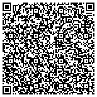 QR-код с контактной информацией организации Беспроводной Интернет, Григорев ЧП