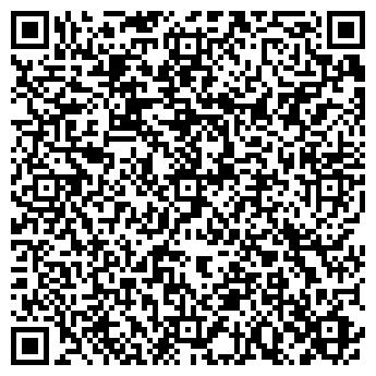 QR-код с контактной информацией организации КАПИТОН Б.О., ЧП