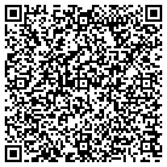 QR-код с контактной информацией организации Медирент, Компания