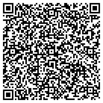QR-код с контактной информацией организации Нави16 (Navi16), ЧП