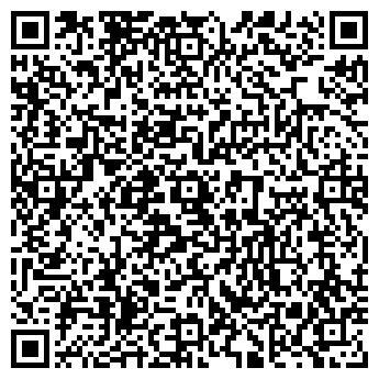 QR-код с контактной информацией организации Интернера, ЧП