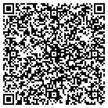 QR-код с контактной информацией организации ОЛЬФ, ПКФ, ООО