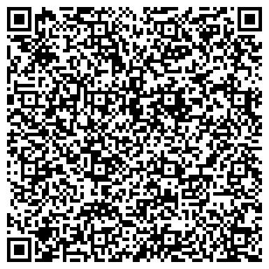 QR-код с контактной информацией организации Компания Аквелон в Украине, ООО