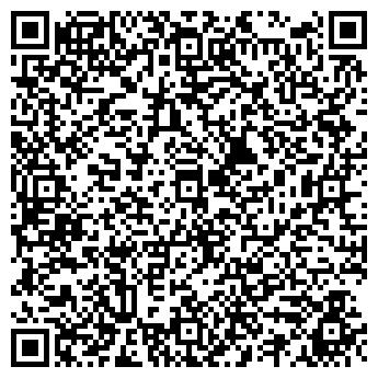 QR-код с контактной информацией организации Каспелла, ООО
