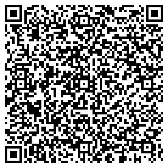 QR-код с контактной информацией организации Ваши Активы, ООО