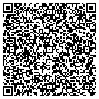 QR-код с контактной информацией организации YTG, ООО