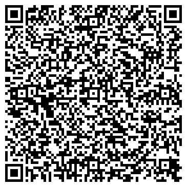 QR-код с контактной информацией организации Make It! Team, ЧП