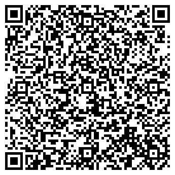 """QR-код с контактной информацией организации Веб-студия """"SKS"""", ЧП"""