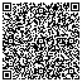 QR-код с контактной информацией организации ПРОМОКОФЕ, ЧП