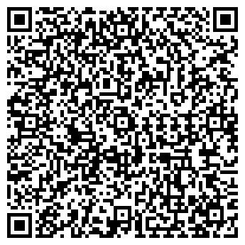 QR-код с контактной информацией организации Интерсог, ООО