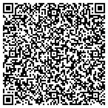 QR-код с контактной информацией организации Миратех Корпорация, ООО