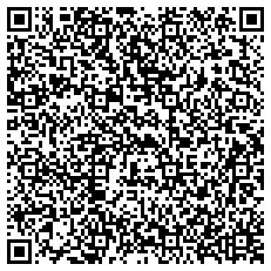 QR-код с контактной информацией организации Ай Эс Ди (ISD), ООО