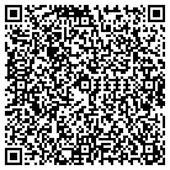 QR-код с контактной информацией организации ООО РЭП-14