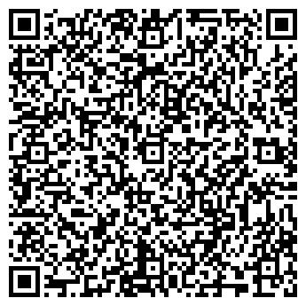 QR-код с контактной информацией организации Сирин, ООО