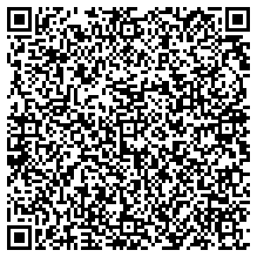 QR-код с контактной информацией организации Энигма Софт, ЧП