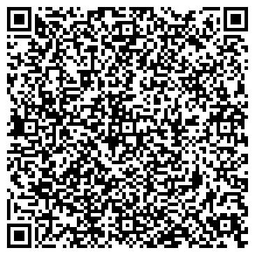 QR-код с контактной информацией организации Файна студия, ЧП