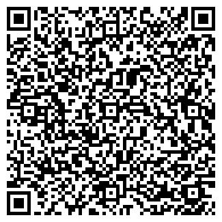 QR-код с контактной информацией организации Адвис,ООО
