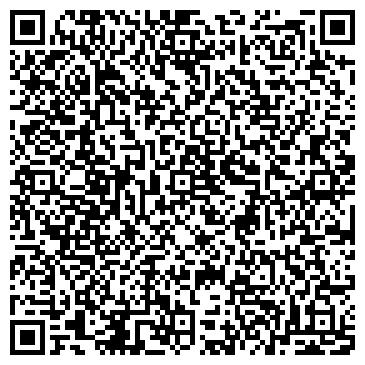 QR-код с контактной информацией организации Компьютерная помощь, ООО