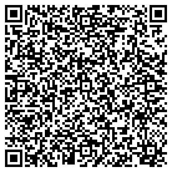 QR-код с контактной информацией организации IT Dream Service, ООО