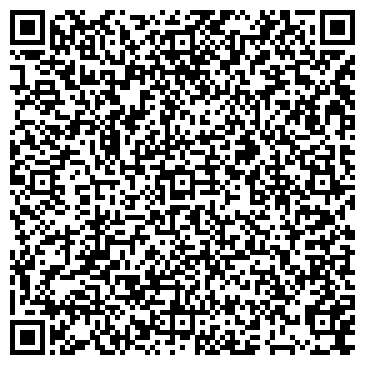 QR-код с контактной информацией организации Щербаков С.В., ФЛ-П