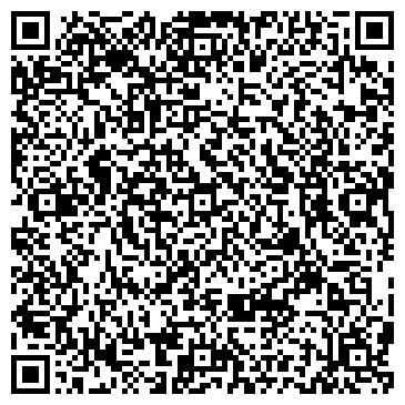 QR-код с контактной информацией организации ЗБАРАЖСКАЯ РАЙОННАЯ ГОСУДАРСТВЕННАЯ АДМИНИСТРАЦИЯ